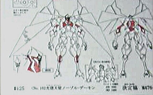 File:NumberC102ArchfiendSeraph-JP-Anime-ZX-ConceptArt.jpg