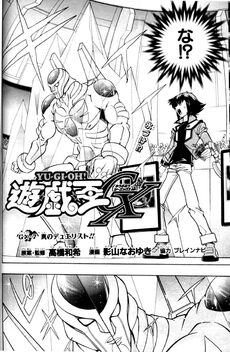 YuGiOh!GXChapter007