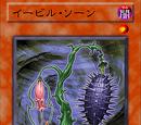 Episode Card Galleries:Yu-Gi-Oh! 5D's - Episode 041 (JP)