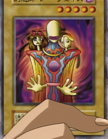 File:IllusionistFacelessMage-JP-Anime-DM.png