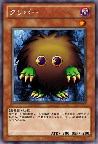 File:Kuriboh-JP-Anime-ZX.png