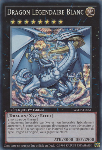 File:LegendaryDragonofWhite-WSUP-FR-PScR-1E-RP.png