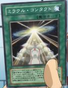 MiracleContact-JP-Anime-GX