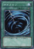 MysticalSpaceTyphoon-SD09-JP-C