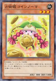 PredictionPrincessCoinorma-JP-Anime-AV