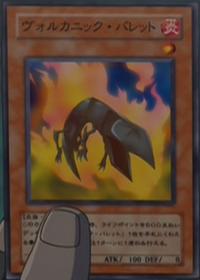 VolcanicShell-JP-Anime-GX-AA