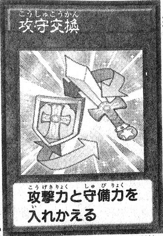 File:AttackandDefenseExchange-JP-Manga-DY.png