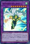 MaskedHERODivineWind-SD27-JP-SR