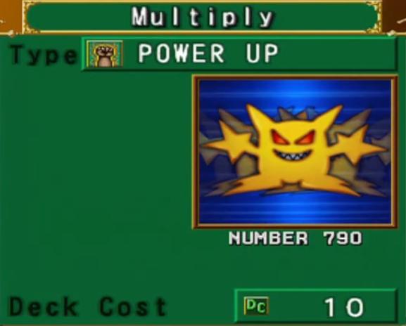 File:Multiply-DOR-EN-VG.png