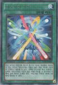 SpellbookofMiracles-EXP6-KR-R-1E