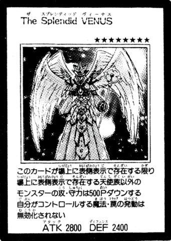 File:SplendidVenus-JP-Manga-GX.png