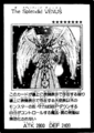 Thumbnail for version as of 02:04, November 11, 2011