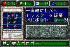 File:ThunderBall-DDM-JP-VG.png
