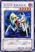AllyofJusticeCatastor-GS02-JP-C
