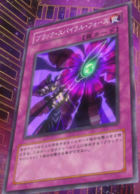 DarkSpiralForce-JP-Anime-MOV2