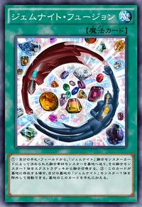 GemKnightFusion-JP-Anime-AV