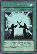 MagiciansUnite-NTR-JP-UR