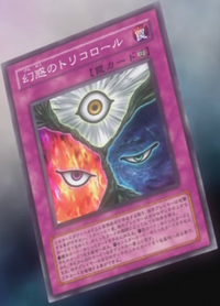 TricolorIllusion-JP-Anime-5D