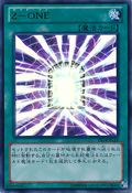 ZONE-DS14-JP-UR