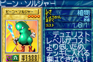 BeanSoldier-GB8-JP-VG