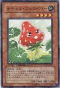 NaturiaStrawberry-DT07-JP-DNPR-DT