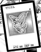 Zeriel-JP-Manga-GX-2