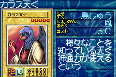 File:CrowGoblin-GB8-JP-VG.png