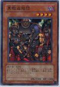 DarkScorpionBurglars-DL5-JP-C