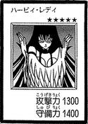 HarpyLady-JP-Manga-DM