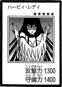 File:HarpyLady-JP-Manga-DM.png