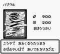 Hurricail-DM1-JP-VG.png
