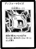 Morphtronicize-JP-Manga-5D
