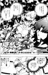 YuGiOh!GXChapter009