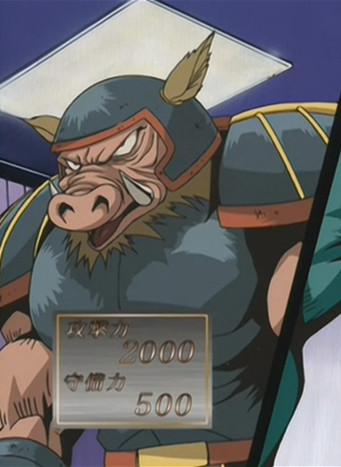 File:BoarSoldier-JP-Anime-DM-NC.png