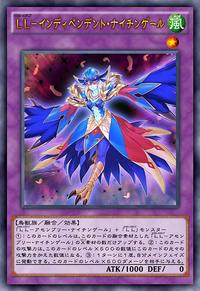 LyriluscIndependentNightingale-JP-Anime-AV