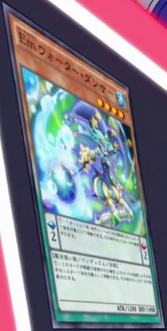 File:PerformageWaterDancer-JP-Anime-AV.png