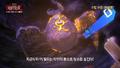 VijamtheCubicSeed-KR-Anime-MOV3-NC.png