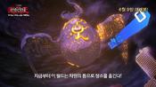 VijamtheCubicSeed-KR-Anime-MOV3-NC