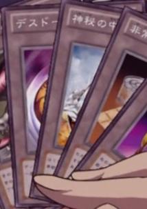 File:DoomDonuts-JP-Anime-ZX.png