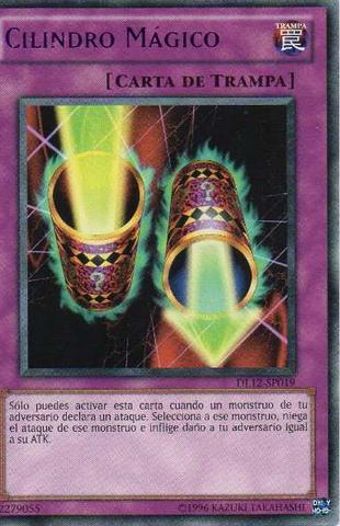 File:MagicCylinder-DL12-SP-R-UE-Purple.png
