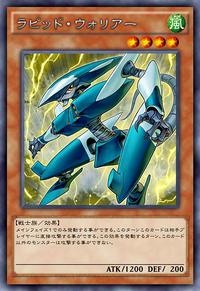 RapidWarrior-JP-Anime-AV
