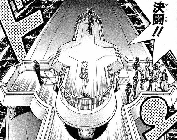 File:Dark Yugi VS Dark Bakura - Battle Ship.png