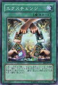 Exchange-BE1-JP-SR