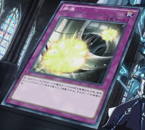 File:InducedExplosion-JP-Anime-MOV3.png