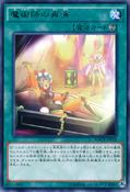 MagiciansRestage-MACR-JP-R