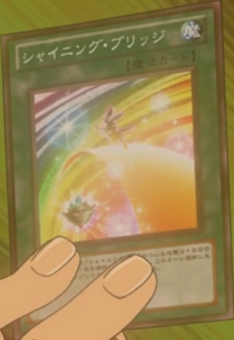 File:ShiningBridge-JP-Anime-ZX.png