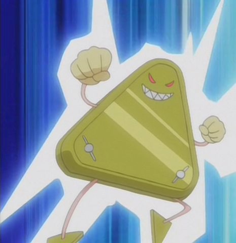 File:TriangleToken-JP-Anime-5D-NC.png