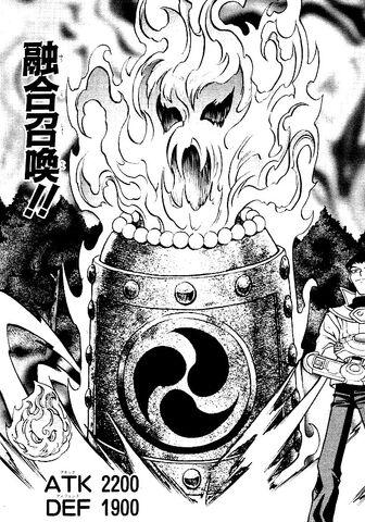 File:GokathePyreofMalice-JP-Manga-GX-NC.jpg