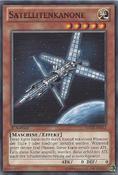 SatelliteCannon-SDCR-DE-C-1E
