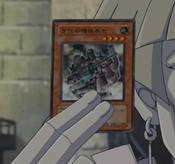AncientGearSoldier-JP-Anime-GX